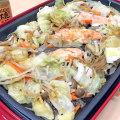 焼き肉のたれコク野菜を使った「鮭のちゃんちゃん焼き」